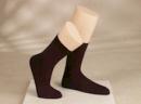 Socke Vollplüsch (Vollplüschsocke) uni